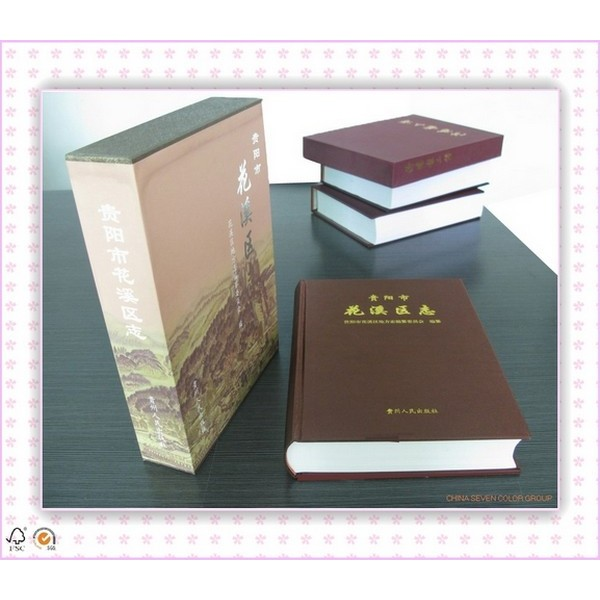 China Experienced Book Printer Hardcover Book Printing