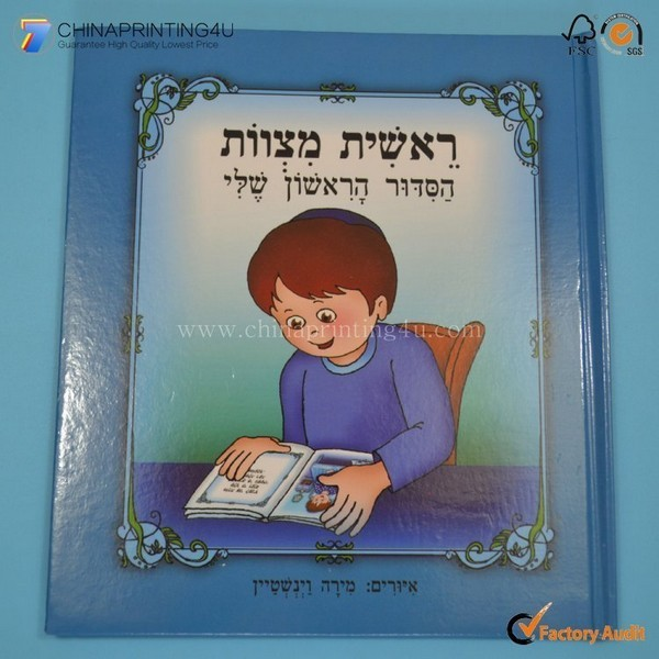 Custom Offset Printed High Quality Children Book Printing