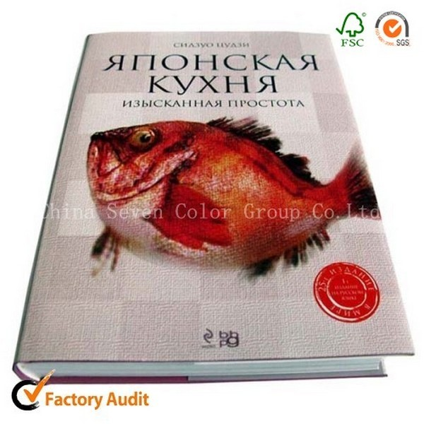 Cook Book With Full Color Printing