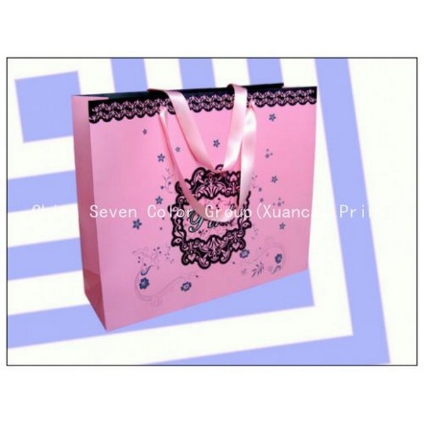 Horizontal Birthday Gift Paper Bag