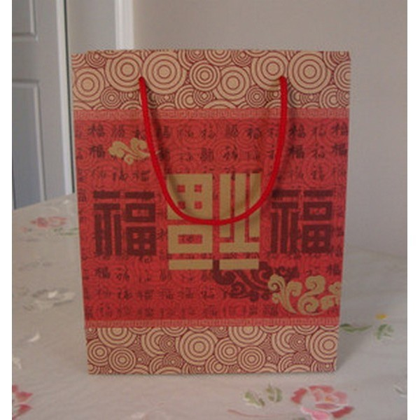 2018 Printed Paper Bag With Ribbon Handle
