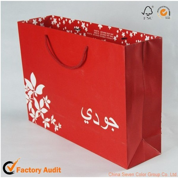 Printed Paper Bag For Gift