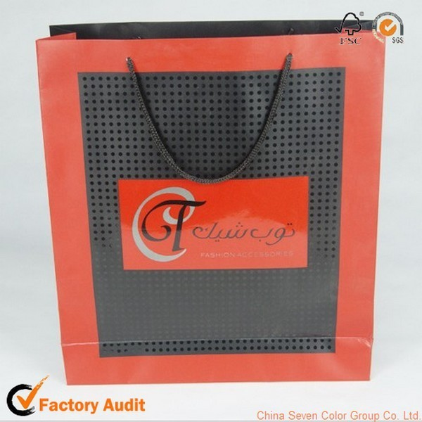 Shopping Paper Gift Bag With Handle
