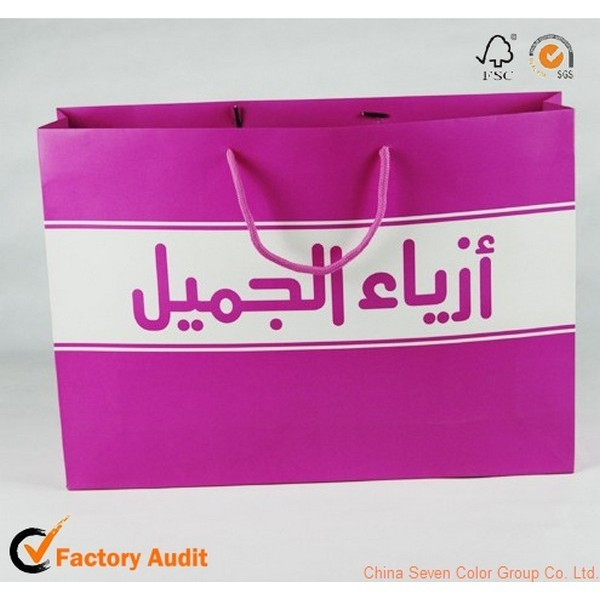 Custom Luxury Paper Bag For Gift Packaging